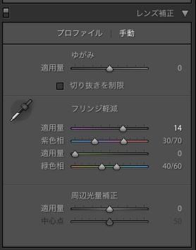 f:id:toshiboo777:20170814103849p:plain