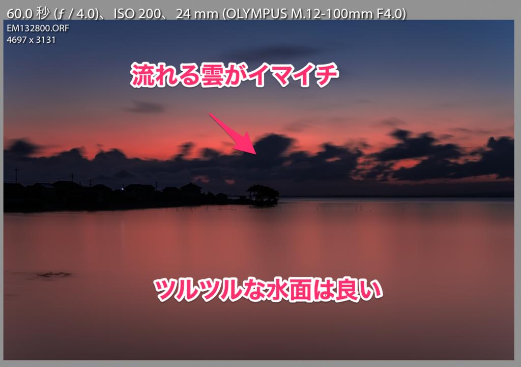 f:id:toshiboo777:20170922225356p:plain