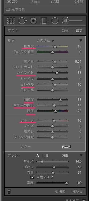 f:id:toshiboo777:20171015123130j:plain