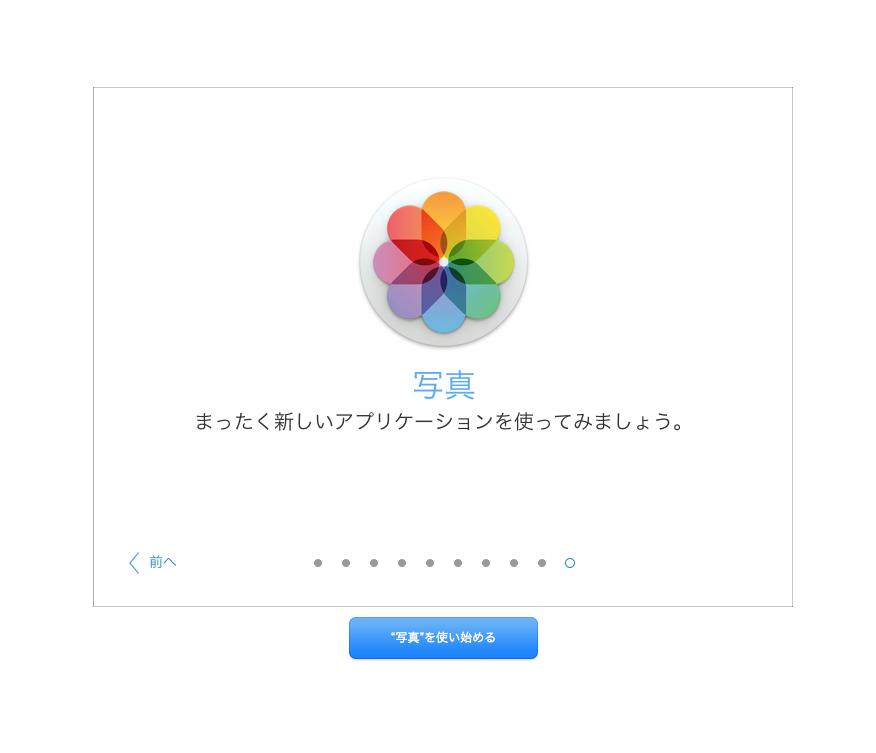 f:id:toshiboo777:20171019001910p:plain