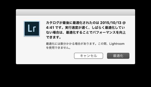 f:id:toshiboo777:20171019003200p:plain