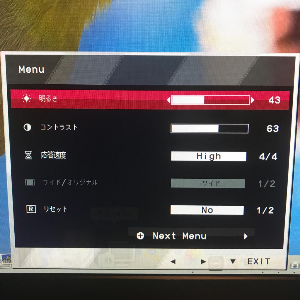 f:id:toshiboo777:20171217213056j:plain