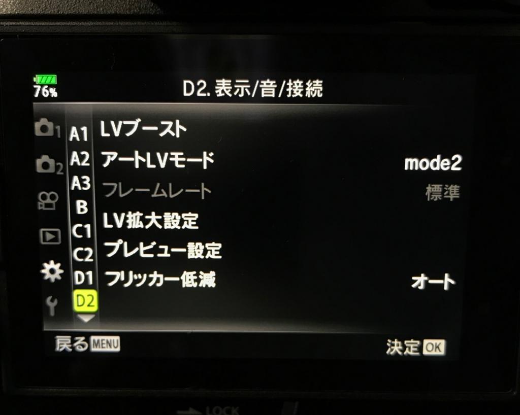 f:id:toshiboo777:20180106135834j:plain