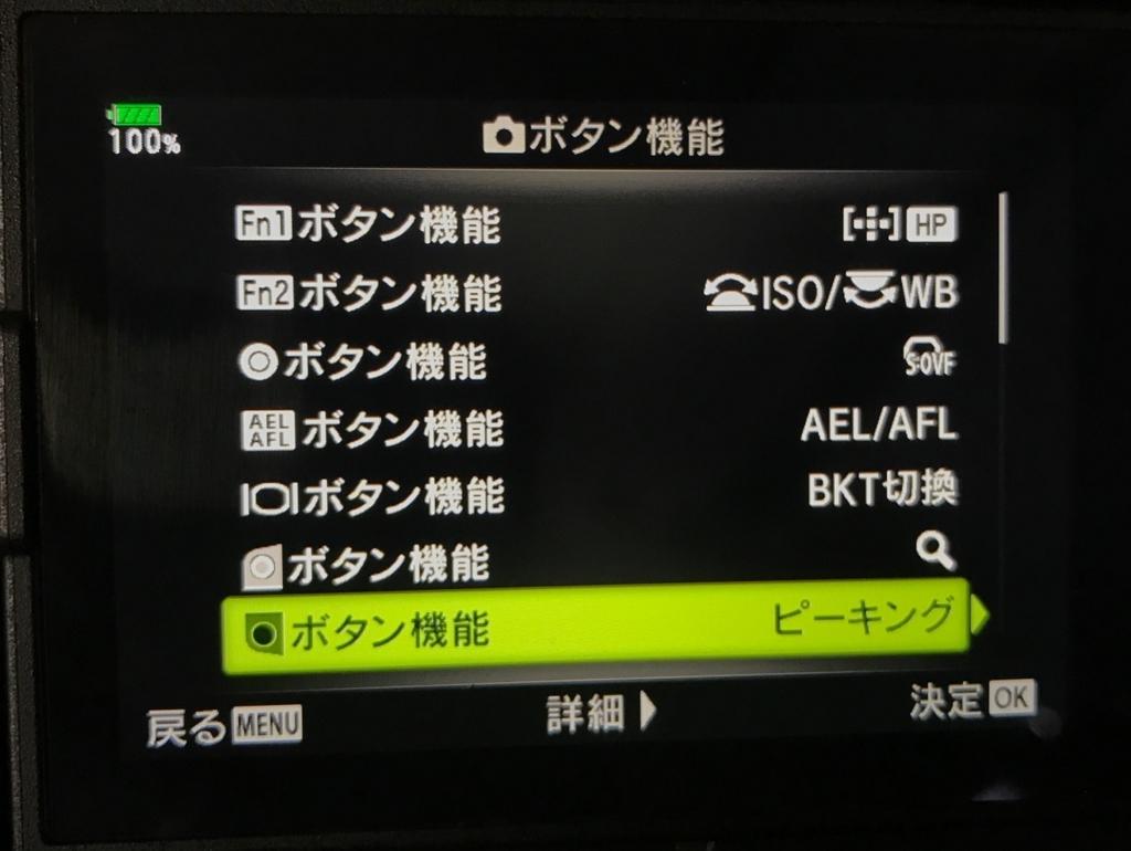 f:id:toshiboo777:20180106141509j:plain