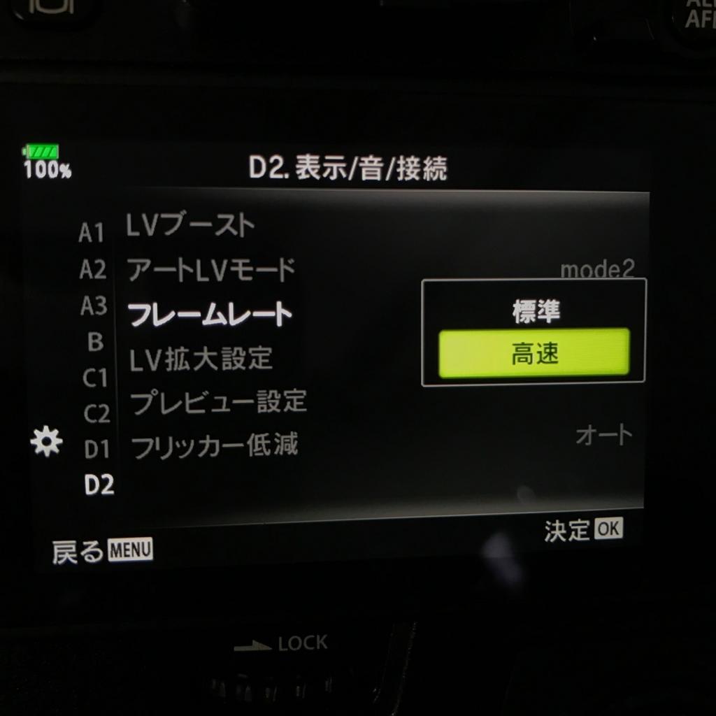 f:id:toshiboo777:20180106143658j:plain