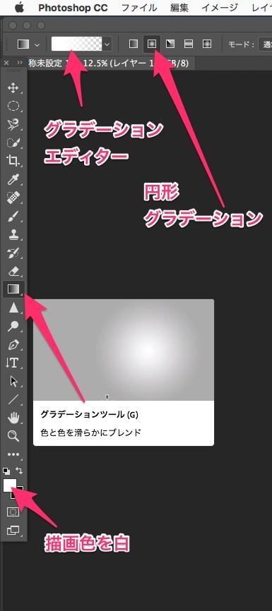 f:id:toshiboo777:20180119144204j:plain