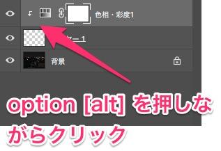 f:id:toshiboo777:20180119161312j:plain