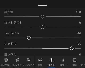 f:id:toshiboo777:20180430125622j:plain