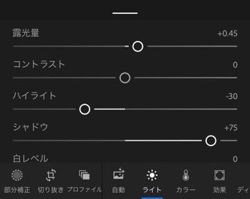 f:id:toshiboo777:20180430125633j:plain