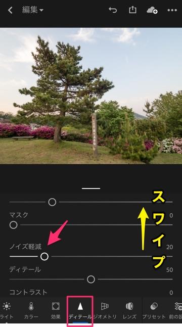 f:id:toshiboo777:20180430125646j:plain