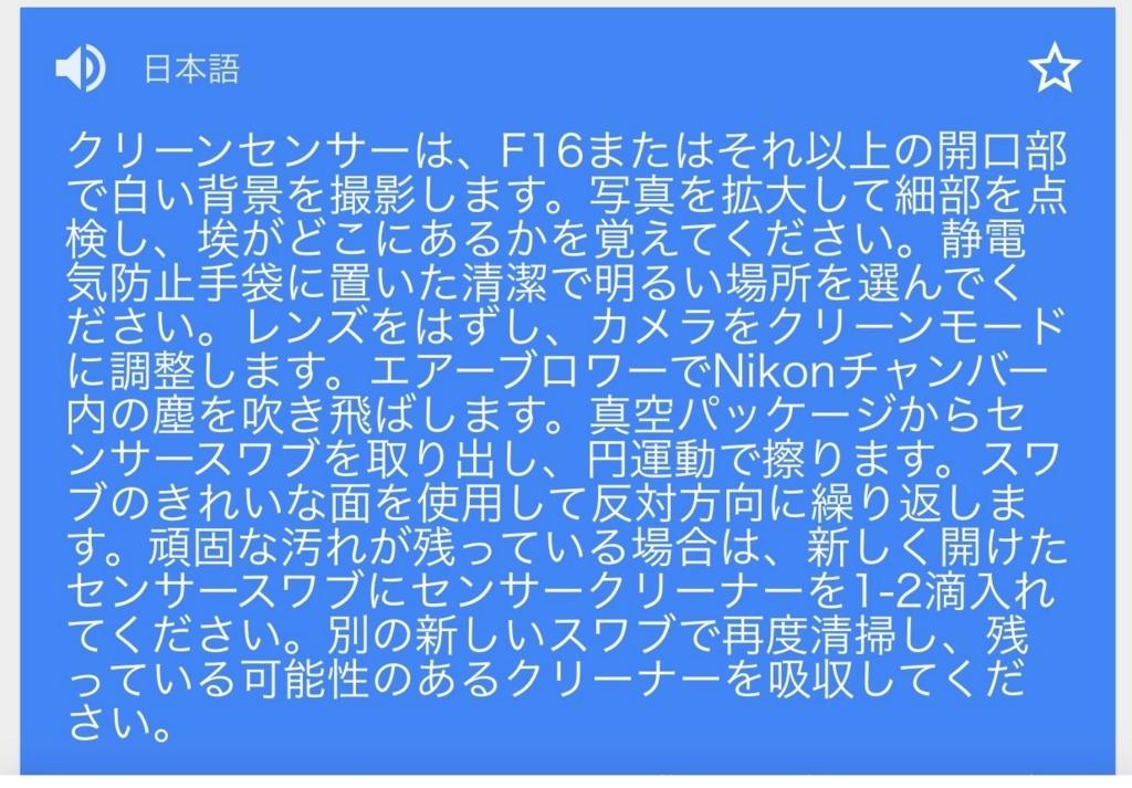 f:id:toshiboo777:20180509043748j:plain