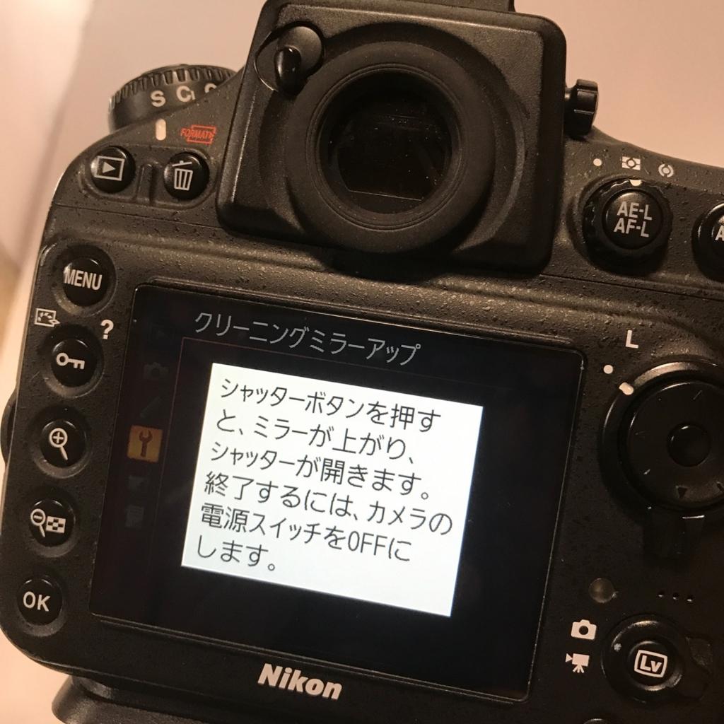 f:id:toshiboo777:20180509044920j:plain