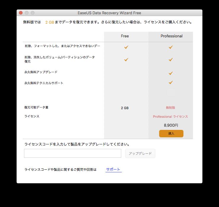 f:id:toshiboo777:20180822170342p:plain