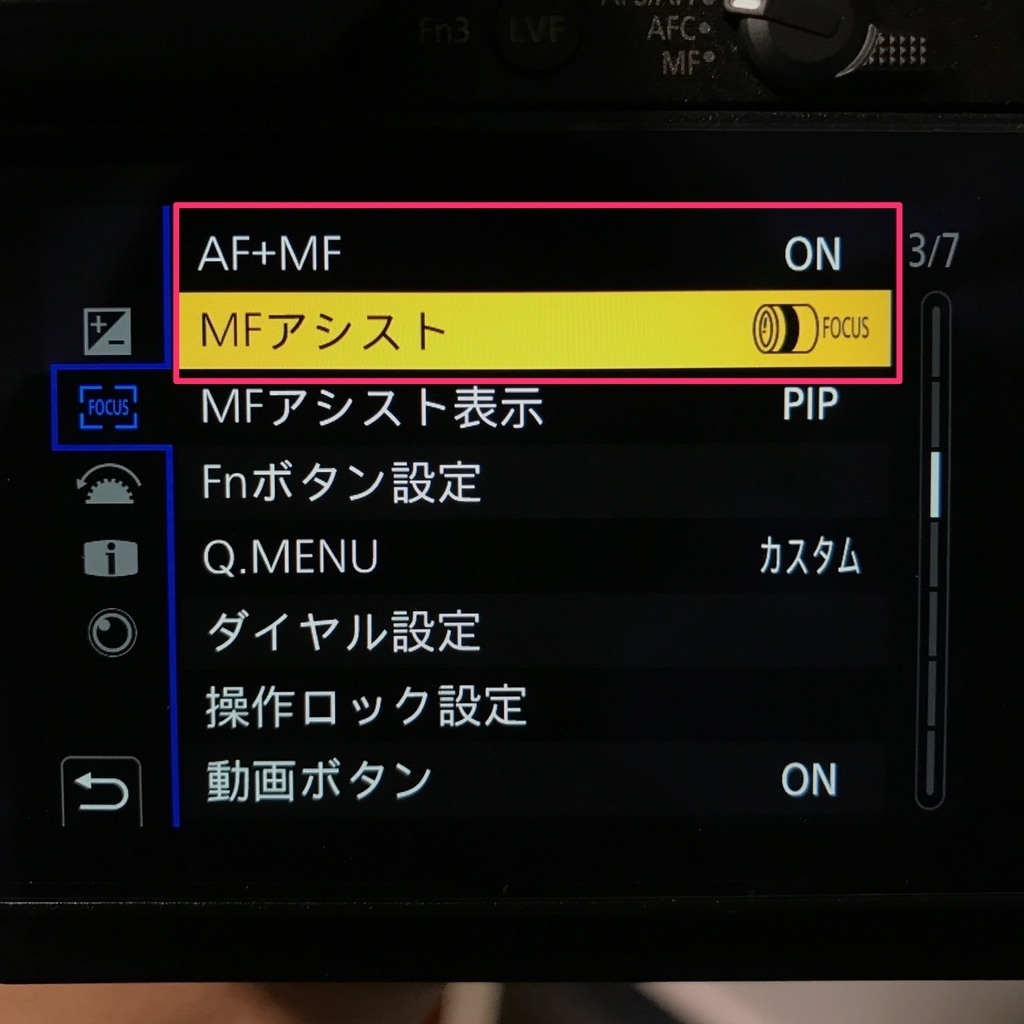 f:id:toshiboo777:20181121002421j:plain