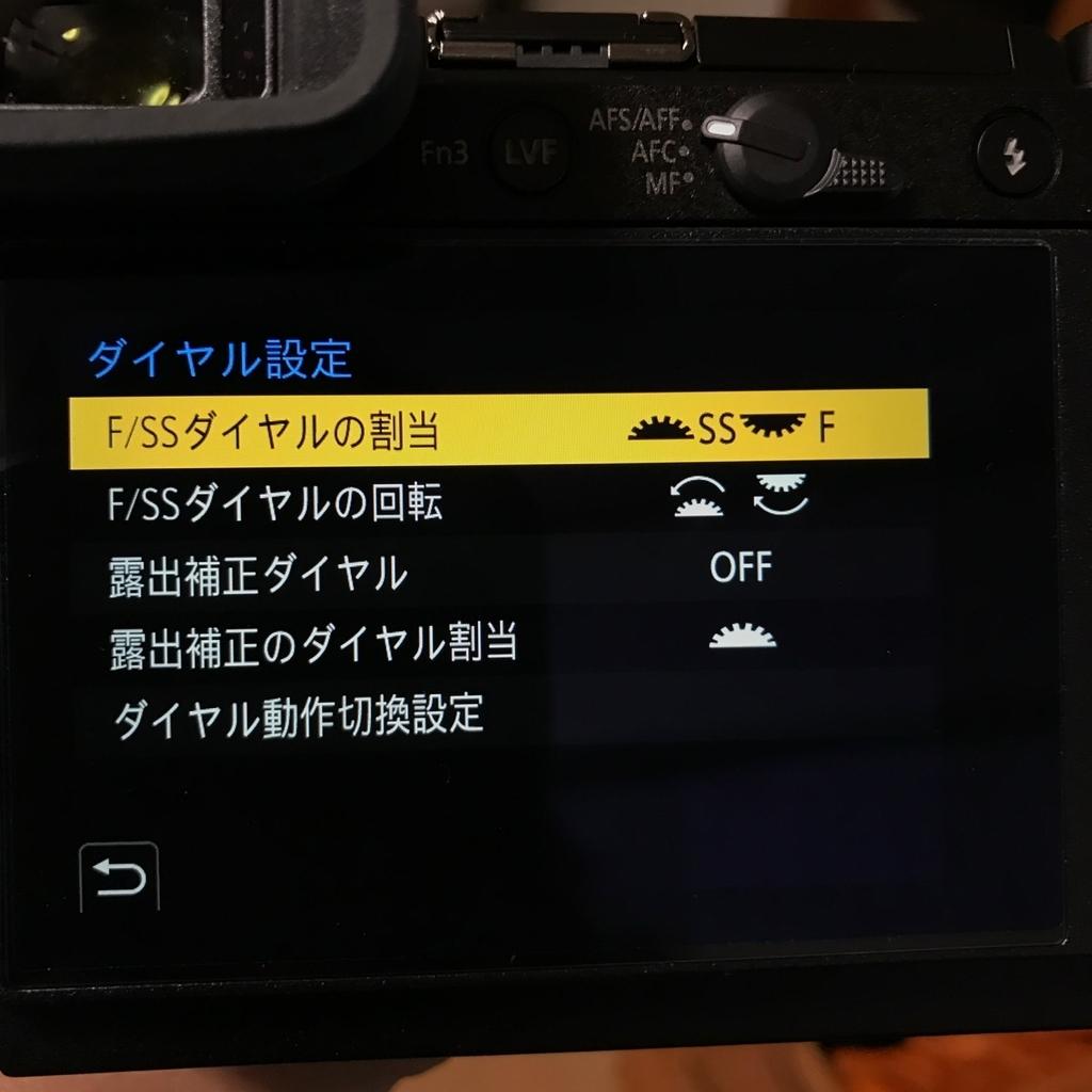 f:id:toshiboo777:20181121002507j:plain