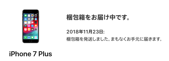 f:id:toshiboo777:20181130120451p:plain