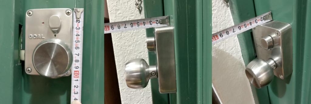 鍵を室内から撮影