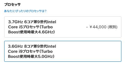CPU選択画面