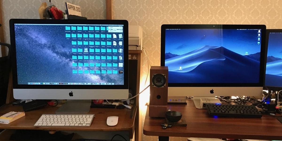 iMac(late2012)とiMac(2019)