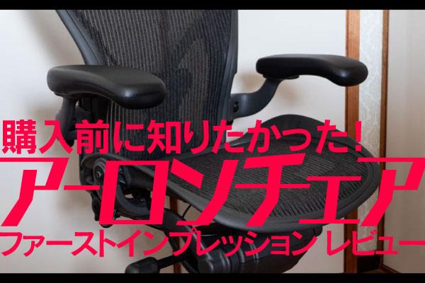 https://cdn-ak.f.st-hatena.com/images/fotolife/t/toshiboo777/20190412/20190412160309.jpg
