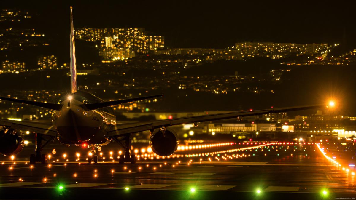伊丹空港の写真