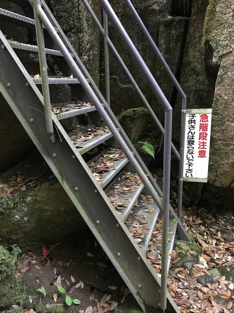 階段横から