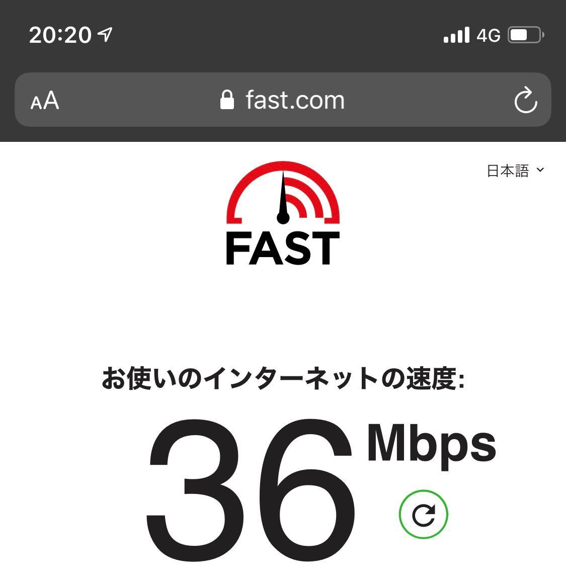 Y!mobile(夜) 36Mbps