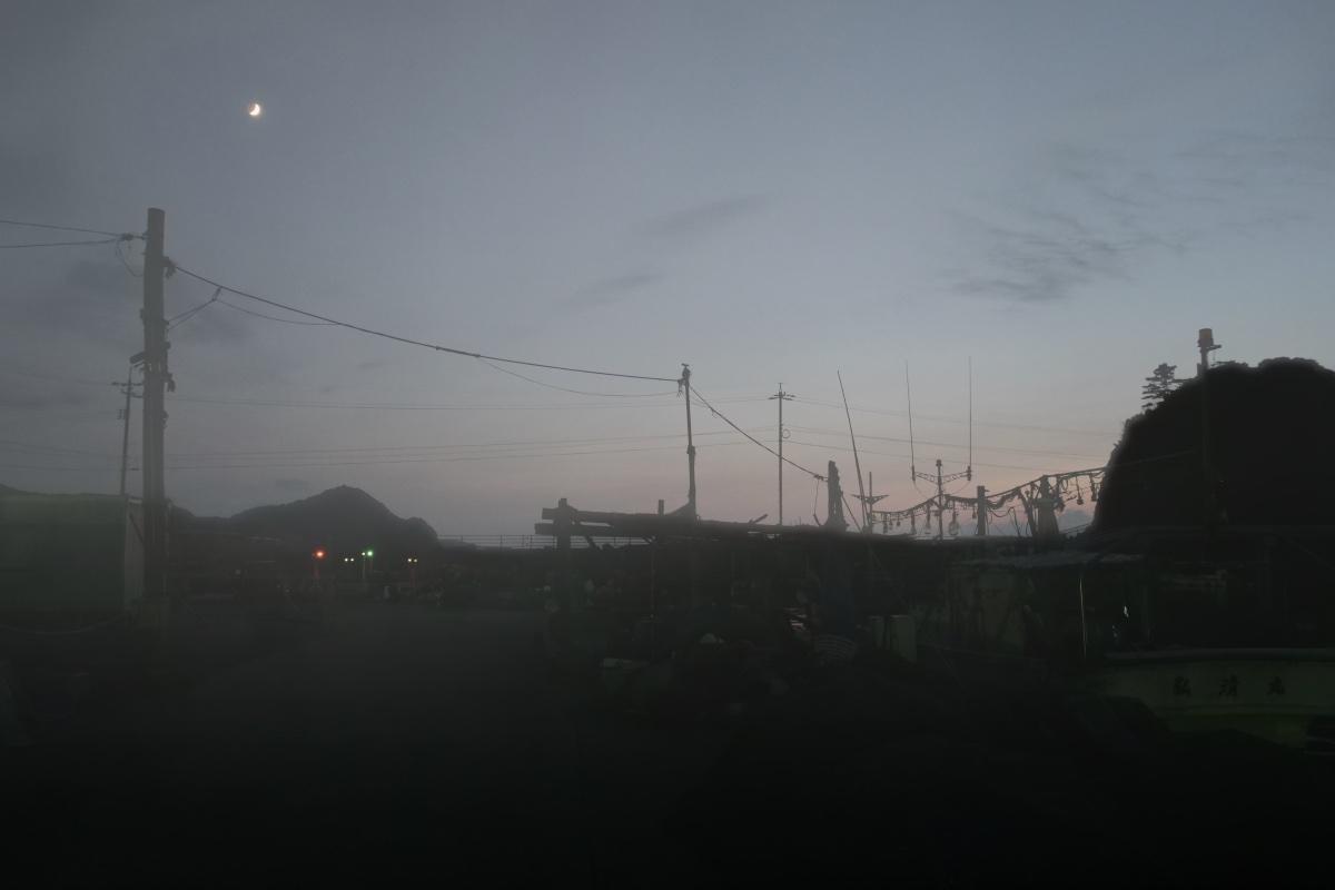 アストモフィア(霧)ON