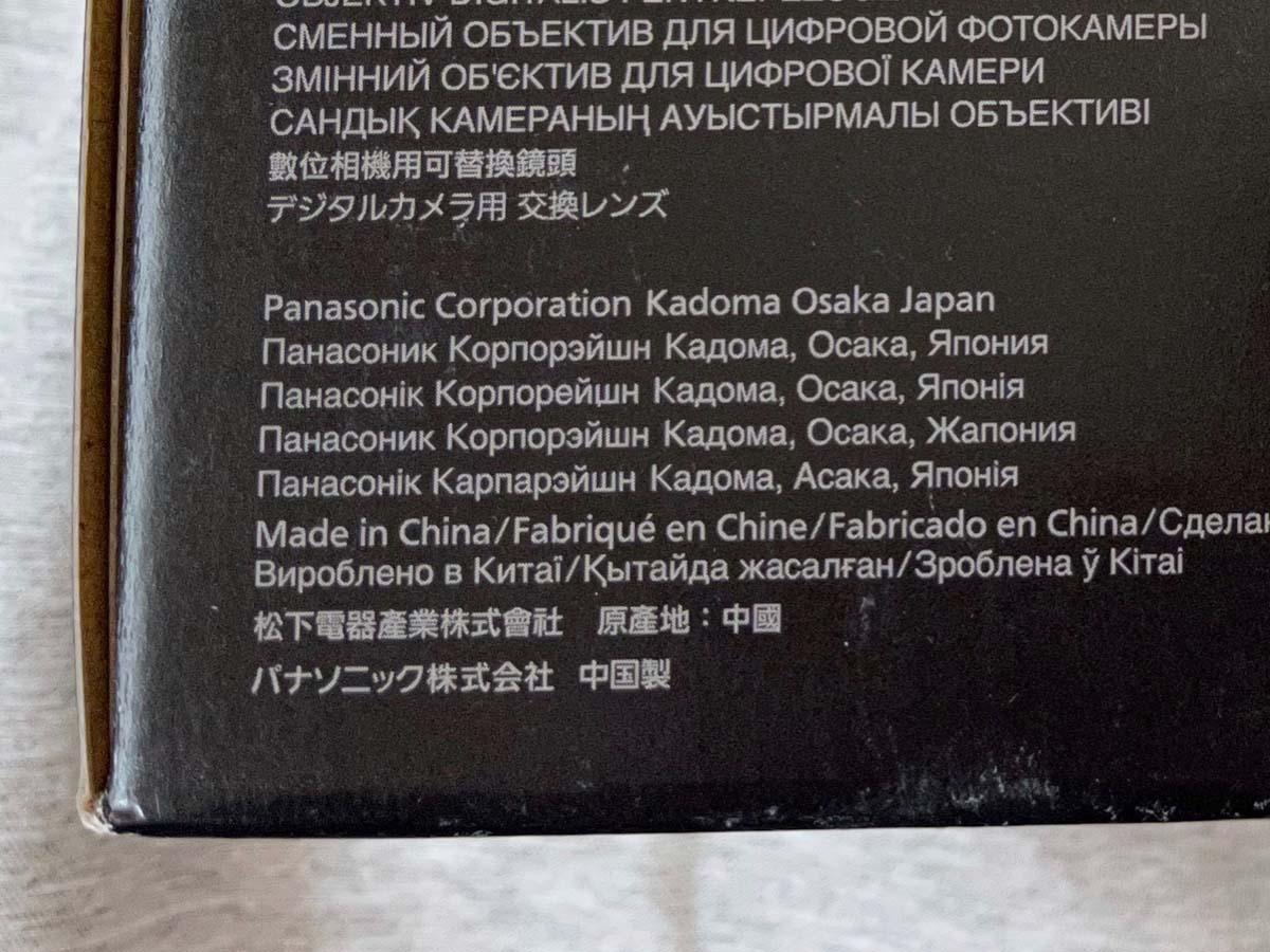 中国製の文字