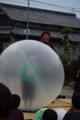 京都新聞写真コンテスト 場るんの中の男の子