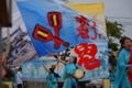 京都新聞写真コンテスト そうらん旗