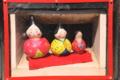 京都新聞写真コンテスト 窓から今日は