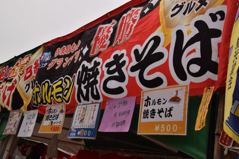 京都新聞写真コンテスト イベント