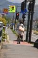 京都新聞写真コンテスト 五月風と女