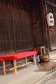 京都新聞写真コンテスト 打ち水