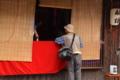 京都新聞写真コンテスト お尋ねします