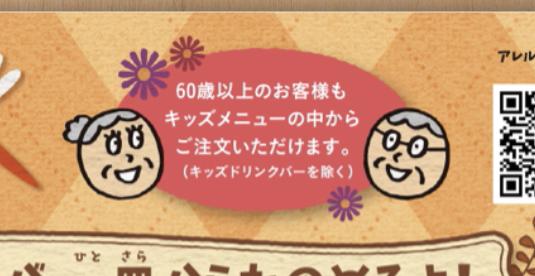 f:id:toshidai:20201105193243j:plain