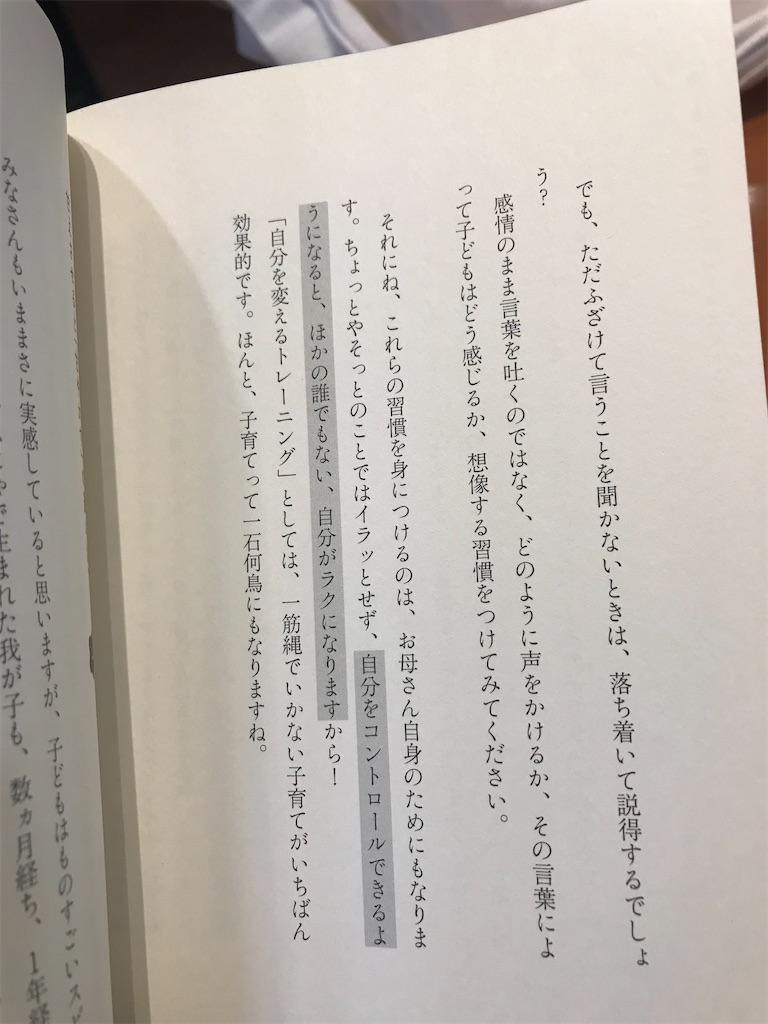 f:id:toshigomama:20210216170700j:image