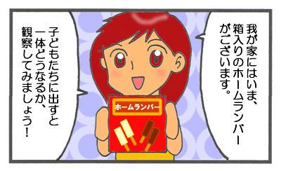 f:id:toshigoto:20160617175328j:plain