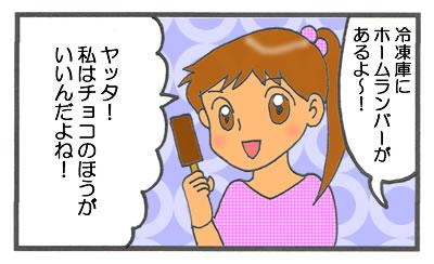f:id:toshigoto:20160617175337j:plain