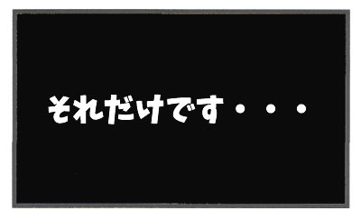 f:id:toshigoto:20160617175347j:plain