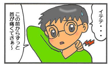 f:id:toshigoto:20160618200036j:plain