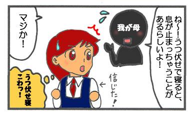f:id:toshigoto:20160618200108j:plain