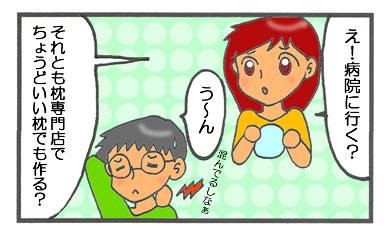 f:id:toshigoto:20160618204117j:plain