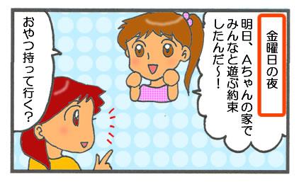 f:id:toshigoto:20160619191207j:plain