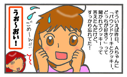 f:id:toshigoto:20160619191230j:plain