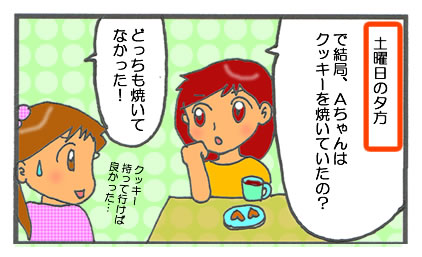 f:id:toshigoto:20160619191329j:plain