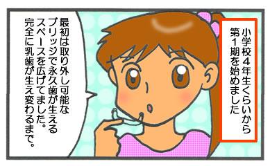 f:id:toshigoto:20160620164014j:plain