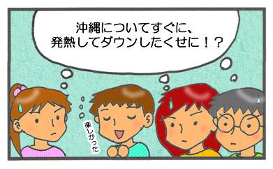 f:id:toshigoto:20160624211101j:plain