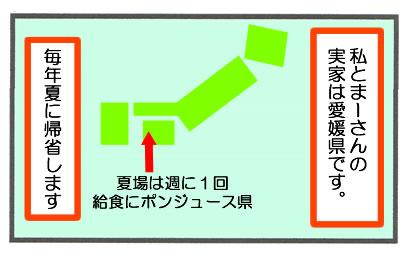 f:id:toshigoto:20160625175206j:plain